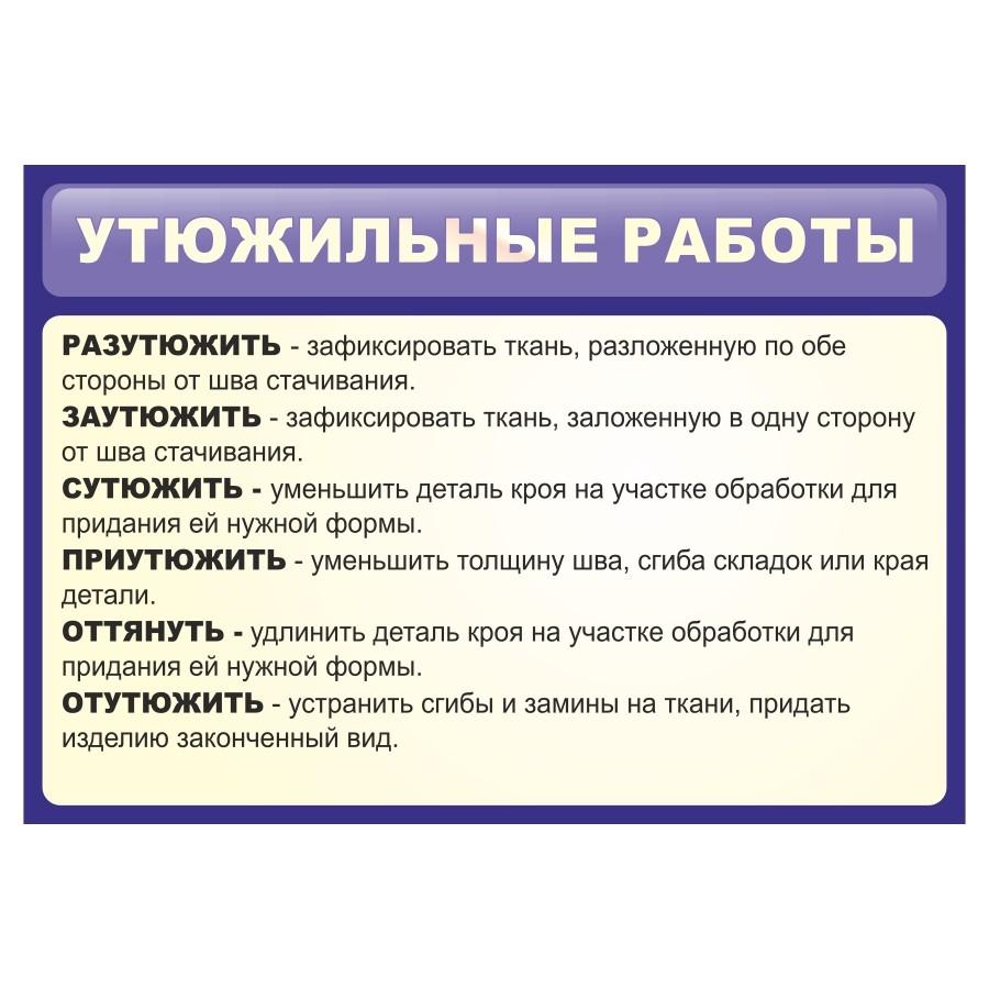 Арт. ТД0009.