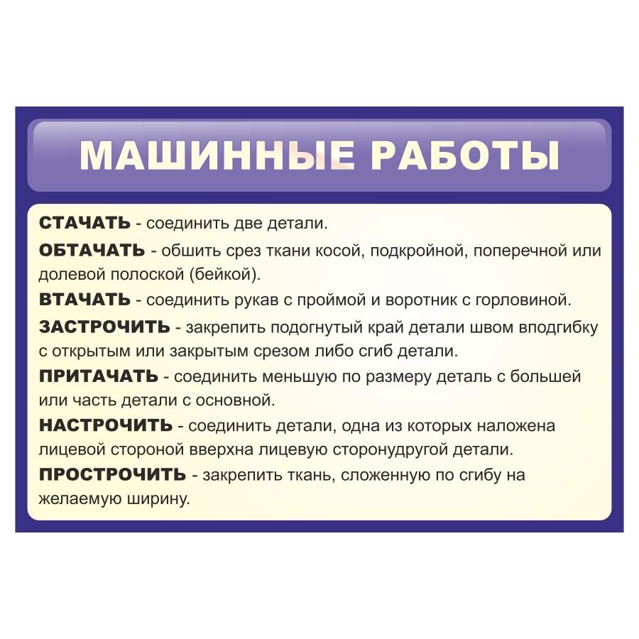 Арт. ТД0008.