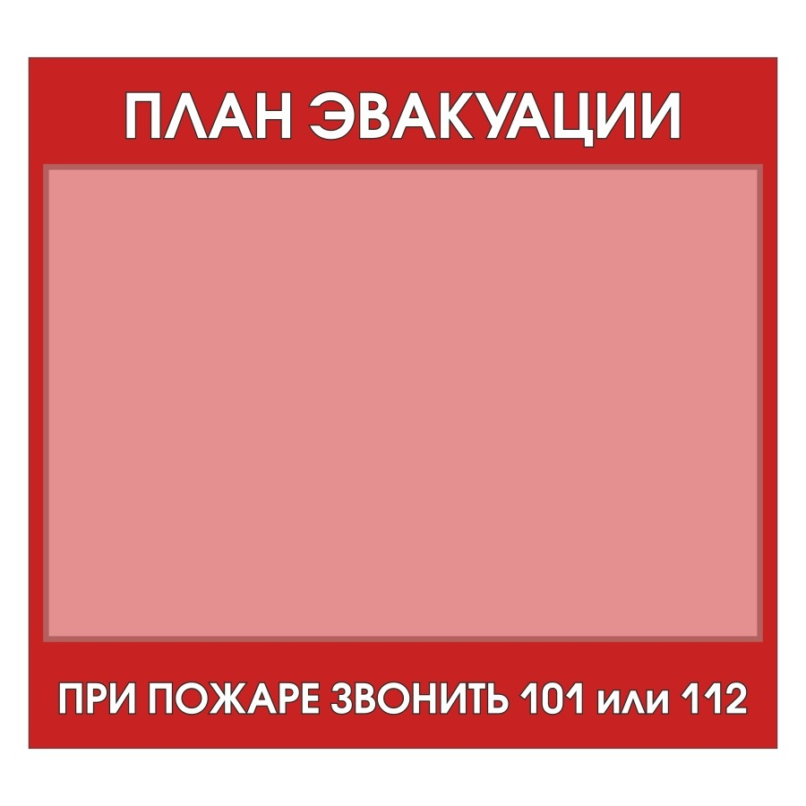 Арт. 1115.